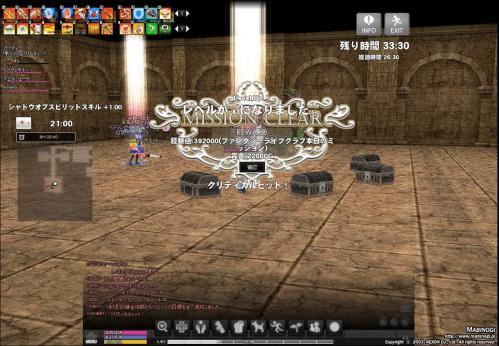 mabinogi_2012_09_14_031.jpg