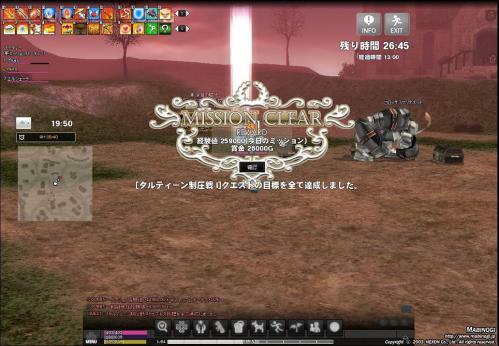 mabinogi_2012_09_14_040.jpg