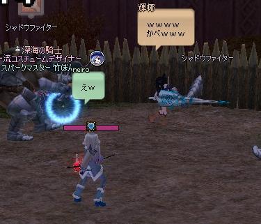 mabinogi_2012_09_18_004.jpg