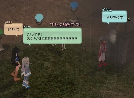 mabinogi_2012_09_18_011.jpg