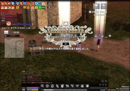 mabinogi_2012_09_18_012.jpg