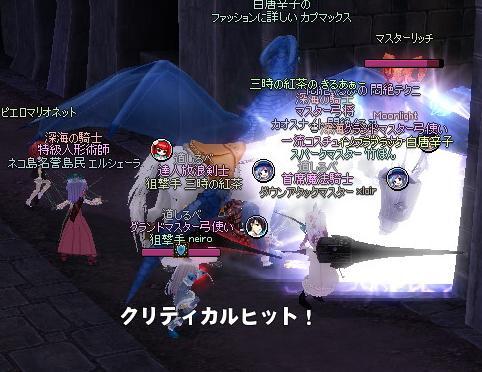 mabinogi_2012_09_21_005.jpg