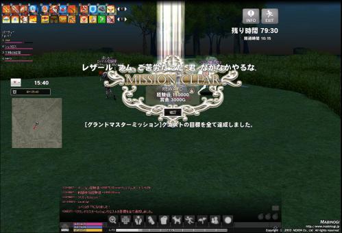 mabinogi_2012_09_23_004.jpg