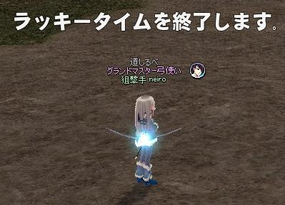 mabinogi_2012_09_23_006.jpg