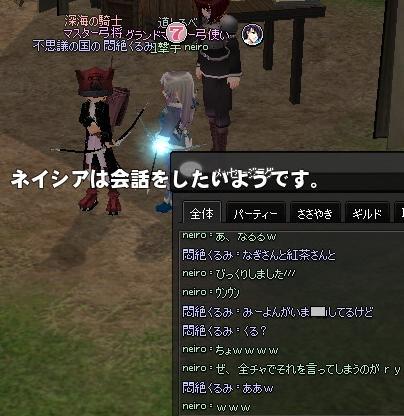 mabinogi_2012_09_24_002.jpg
