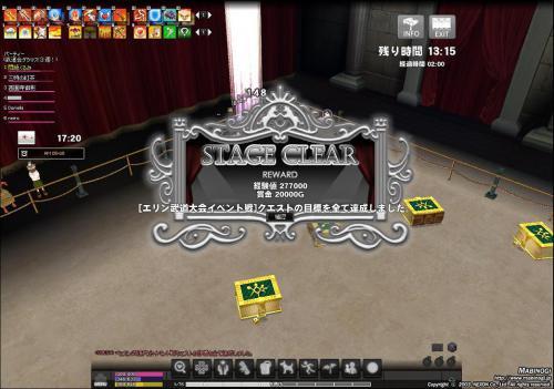 mabinogi_2012_09_24_003.jpg