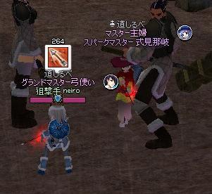 mabinogi_2012_09_24_004.jpg