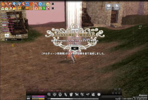 mabinogi_2012_09_24_005.jpg
