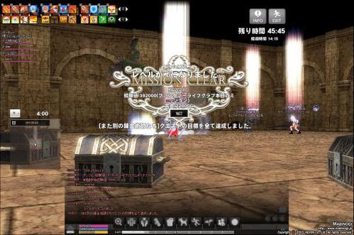 mabinogi_2012_09_26_001.jpg