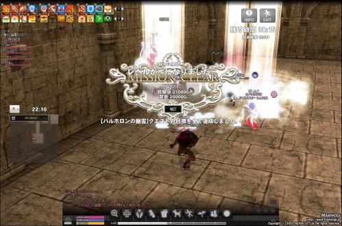 mabinogi_2012_09_26_002.jpg