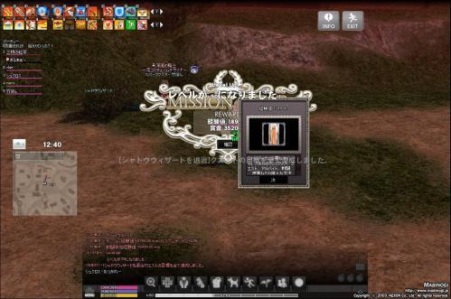mabinogi_2012_09_26_006.jpg