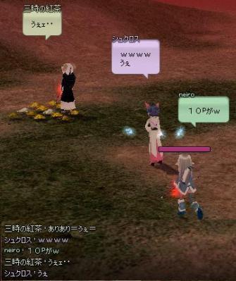 mabinogi_2012_09_26_007.jpg