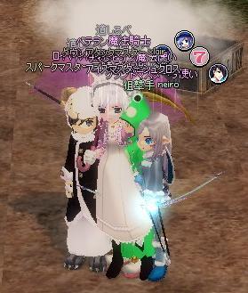 mabinogi_2012_09_27_005.jpg