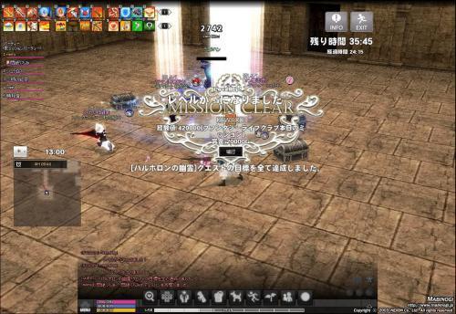 mabinogi_2012_09_27_006.jpg