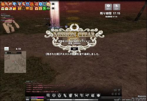 mabinogi_2012_09_27_007.jpg