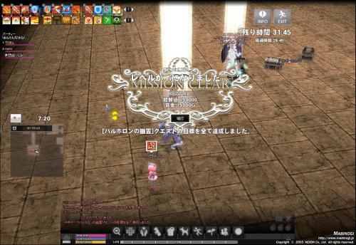 mabinogi_2012_09_27_011.jpg