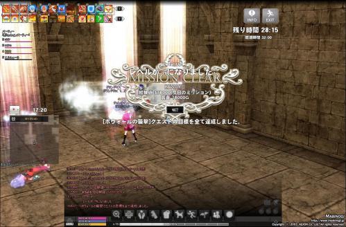 mabinogi_2012_09_29_005.jpg