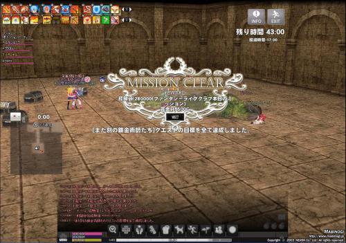 mabinogi_2012_09_30_006.jpg