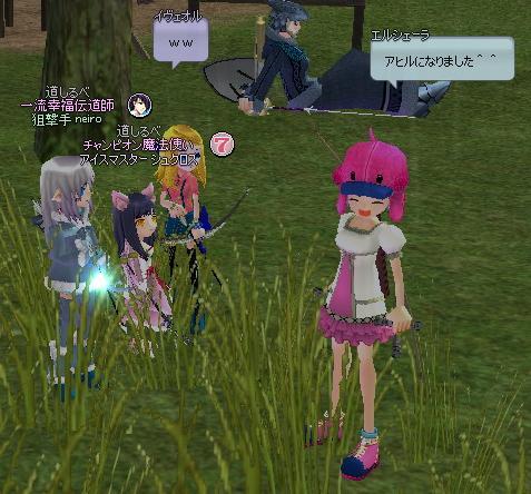 mabinogi_2012_10_01_001.jpg