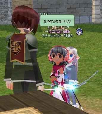 mabinogi_2012_10_02_005.jpg