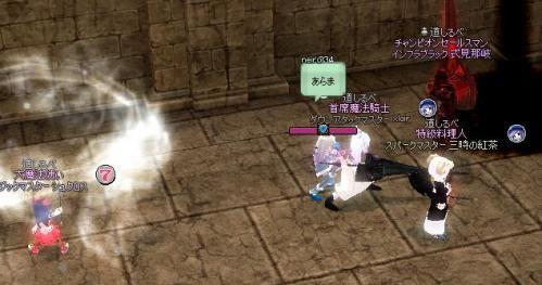 mabinogi_2012_10_04_001.jpg