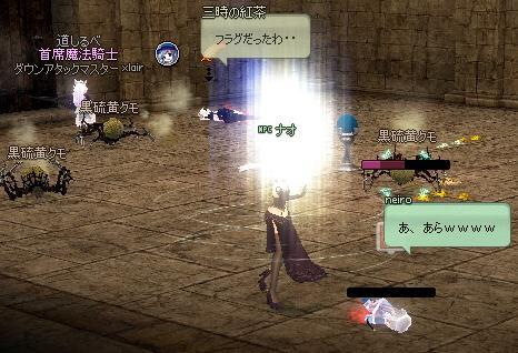 mabinogi_2012_10_04_002.jpg