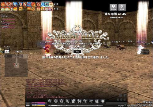 mabinogi_2012_10_04_003.jpg