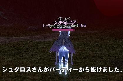 mabinogi_2012_10_04_004.jpg