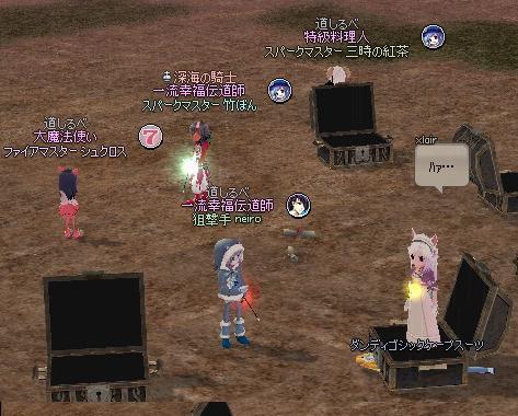 mabinogi_2012_10_04_009.jpg