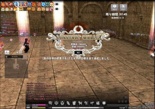 mabinogi_2012_10_05_004.jpg