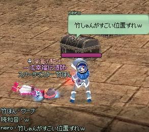 mabinogi_2012_10_05_005.jpg
