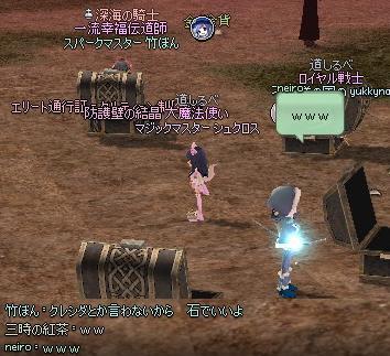 mabinogi_2012_10_05_008.jpg