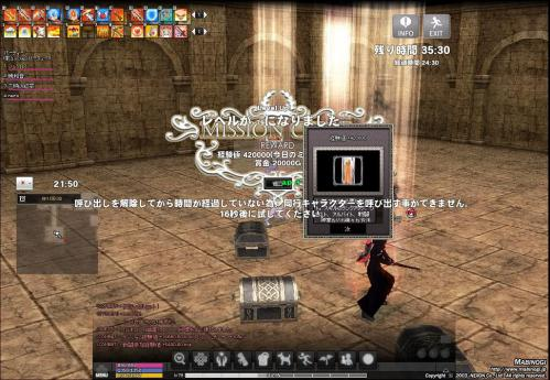 mabinogi_2012_10_05_010.jpg