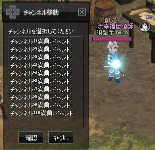 mabinogi_2012_10_06_002.jpg