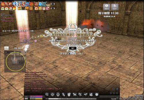 mabinogi_2012_10_08_010.jpg