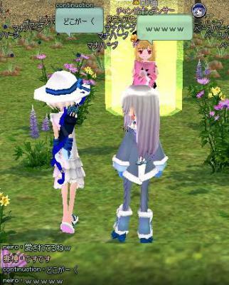 mabinogi_2012_10_08_011.jpg