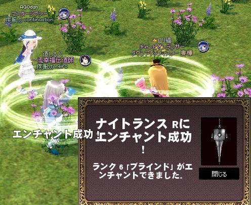 mabinogi_2012_10_08_018.jpg