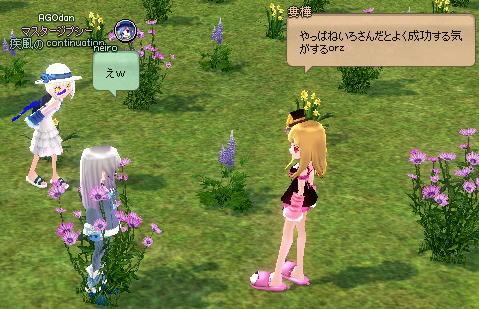 mabinogi_2012_10_08_020.jpg