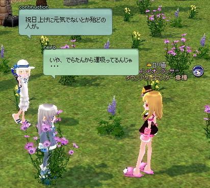 mabinogi_2012_10_08_021.jpg