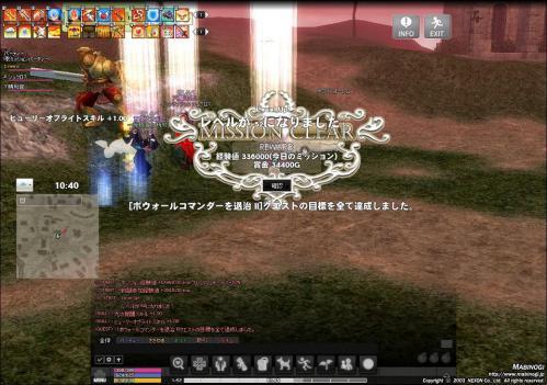 mabinogi_2012_10_09_003.jpg