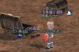 mabinogi_2012_10_09_004.jpg