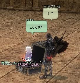 mabinogi_2012_10_09_008.jpg