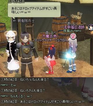 mabinogi_2012_10_09_012.jpg