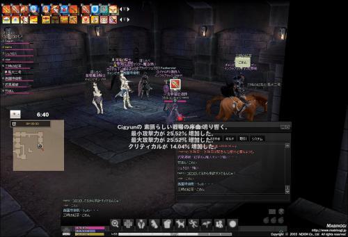 mabinogi_2012_10_10_012.jpg
