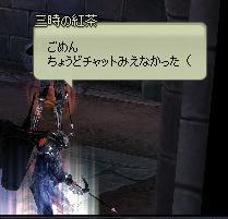 mabinogi_2012_10_10_013.jpg