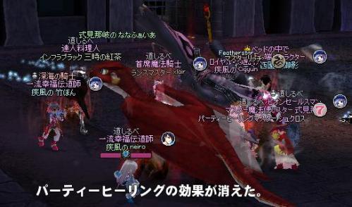 mabinogi_2012_10_10_018.jpg