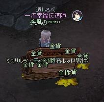 mabinogi_2012_10_10_022.jpg