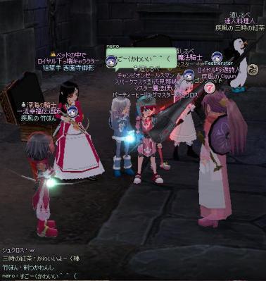 mabinogi_2012_10_10_025.jpg