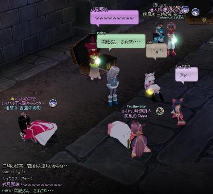 mabinogi_2012_10_10_029.jpg