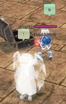 mabinogi_2012_10_10_034.jpg